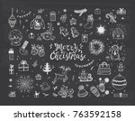 merry christmas. holiday vector ... | Shutterstock .eps vector #763592158