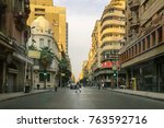 cairo  egypt  november 24  2017 ... | Shutterstock . vector #763592716