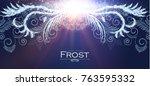 Frost Glass Pattern. Elegant...