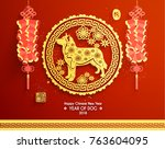 chinese new year 2018 year of... | Shutterstock .eps vector #763604095