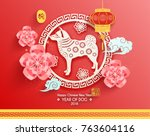 chinese new year 2018 year of... | Shutterstock .eps vector #763604116