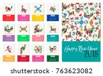 happy new year 2018 calendar... | Shutterstock .eps vector #763623082
