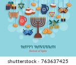 hanukkah greeting card with... | Shutterstock .eps vector #763637425