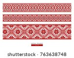 slavic red and belarusian... | Shutterstock .eps vector #763638748