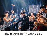 never miss a chance to dance | Shutterstock . vector #763643116