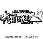fried chicken dinners   retro... | Shutterstock .eps vector #76365544