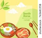 south korea cuisine. korean... | Shutterstock .eps vector #763681558