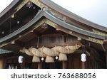 Stock photo shimenawa sacred straw rope at grand shinto shrine izumo taisha izumo japan 763688056