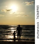 sunset | Shutterstock . vector #76368985