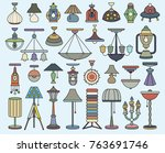 set of lamps. furniture and... | Shutterstock .eps vector #763691746