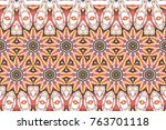 colorful textured pattern for...   Shutterstock . vector #763701118