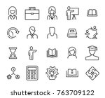 simple collection of business... | Shutterstock .eps vector #763709122