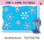 funny snowflakes. find two same ... | Shutterstock .eps vector #763736746