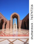 Small photo of Sultan Qaboos Grand Mosque,Muscat,Oman