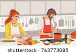 couple wearing apron and... | Shutterstock .eps vector #763773085