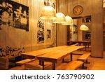 industrial loft bar style | Shutterstock . vector #763790902