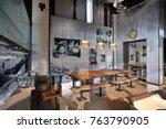 industrial loft bar style | Shutterstock . vector #763790905