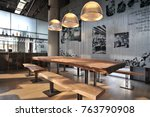 Stock photo industrial loft bar style 763790908