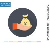hand and money bag   japanese... | Shutterstock .eps vector #763802692