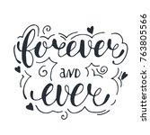 hand drawn vector calligraphy.... | Shutterstock .eps vector #763805566