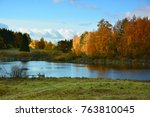 autumn landscape with lake | Shutterstock . vector #763810045