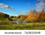 autumn landscape with lake | Shutterstock . vector #763810048