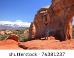 woman hiker in arches national... | Shutterstock . vector #76381237