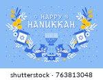 Happy Hanukkah Greeting Card....