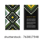 aztec colorful ornamental card... | Shutterstock .eps vector #763817548