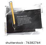grunge textured universal... | Shutterstock .eps vector #76382764