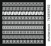 old mediterranean greek vector... | Shutterstock .eps vector #763850932