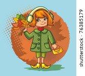 cute little girl with a bouquet ... | Shutterstock .eps vector #76385179