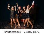 dancing beautiful women with...   Shutterstock . vector #763871872