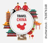 welcome to china round banner... | Shutterstock .eps vector #763876168