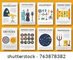 astrology house icons design... | Shutterstock .eps vector #763878382