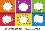 Stock vector retro comic empty speech bubbles set on colorful background vector illustration vintage design 763886965