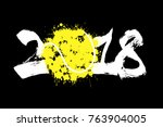 abstract number 2018 and tennis ... | Shutterstock .eps vector #763904005