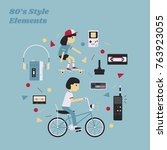 80's style elements  flat... | Shutterstock .eps vector #763923055