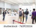 nakhonratchasrima thailand  nov ... | Shutterstock . vector #763923316