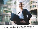 attractive successful... | Shutterstock . vector #763967215