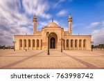 view of al fateh grand mosque... | Shutterstock . vector #763998742