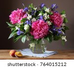 Garden Bouquet Of Peonies ...