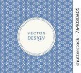 card  invitation  cover... | Shutterstock .eps vector #764030605