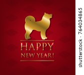 new year postcard  vector... | Shutterstock .eps vector #764034865