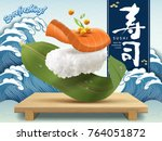 refreshing salmon sushi jumping ... | Shutterstock .eps vector #764051872