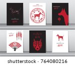 collection of chinese new year... | Shutterstock .eps vector #764080216