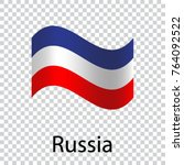 russian wavy flags. icon on a... | Shutterstock .eps vector #764092522