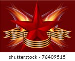 vector card designed to victory ... | Shutterstock .eps vector #76409515