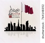 qatar national day  qatar...