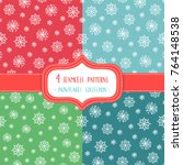 set of four christmas seamless... | Shutterstock .eps vector #764148538